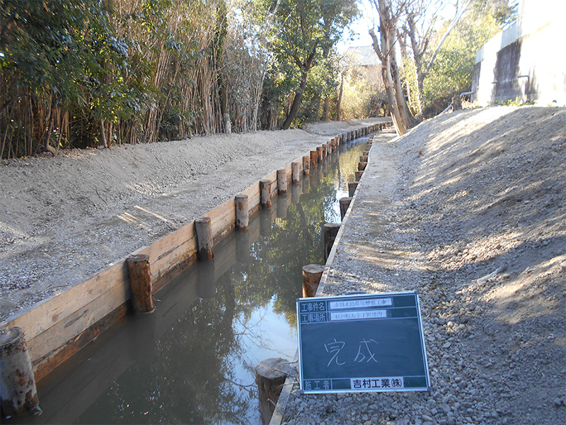 南側水路環境整備工事